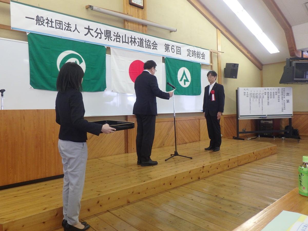 H28北局復旧第1号不動口(B渓)地区治山工事が大分県知事表彰を受賞
