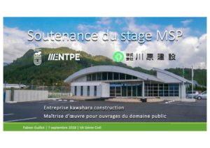 Soutenance du stage MSPのサムネイル